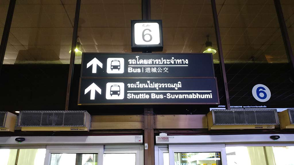 transfer between Don Mueang and Suvarnabumhi airport